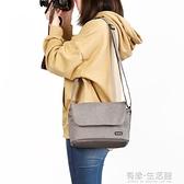 包納微單收納包適用于索尼佳能200D富士xt30尼康數碼相機單反袋套 有緣生活館