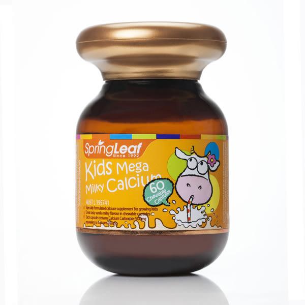 《綠芙特級》Homart活曼特 澳洲原裝進口 兒童活力牛奶鈣軟膠囊(60顆/瓶) **朵蕓健康小鋪**