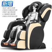 按摩椅全自動老人按摩器多功能太空艙揉捏推拿(需要電壓220V)只賣一天jj