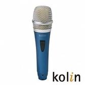 Kolin 歌林 動圈式麥克風 KMC-728