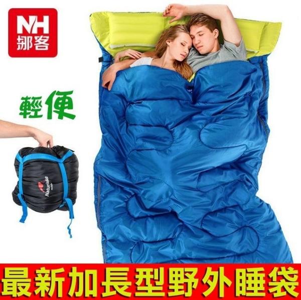 原裝NatureHike雙人情侶睡袋 NH汽車露營的最佳防寒配件 登山信封睡袋 ※超商僅限寄1個