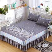 床包組 床罩單件床裙床套公主床蓋床單床笠1.5米