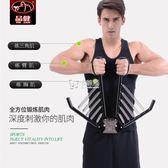 握力器 臂力器30kg握力棒40公斤臂力棒50 擴胸肌訓練健身器材可調節 卡菲婭