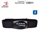 藍牙前扣式心率帶ALATECH CS011(織布綁帶)(心跳胸帶/心率監測器/藍芽4.0/防水/穿戴裝置/心跳計)