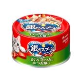 銀湯匙 鮪魚+鰹魚+柴魚片罐頭(70gx24罐/箱)-箱購