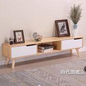 實木電視櫃茶几現代簡約客廳北歐電視櫃小戶型迷你臥室地櫃XW