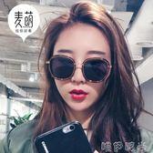 墨鏡 新款網紅墨鏡女潮明星款偏光太陽鏡長方圓臉眼睛個性時尚   唯伊時尚