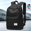 後背包男百搭休閒旅行背包女簡約輕便大容量初中學生電腦書包 一米陽光
