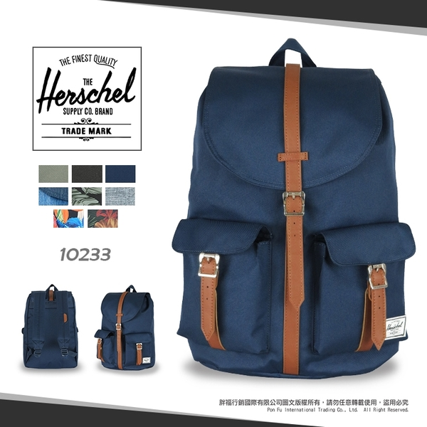 7折 潮流品牌 Herschel 雙肩包 素色 花布 旅遊包 電腦包 束口 外出包 寬版透氣背帶 10233 上掀式 書包