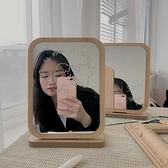 化妝鏡 簡約木質網紅鏡子臺式化妝鏡少女心桌面可立折疊學生宿舍便攜【快速出貨八折鉅惠】