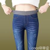 牛仔褲鬆緊腰高腰牛仔褲女長褲大碼春夏2020新款胖mm彈力修身顯瘦小腳褲  COCO