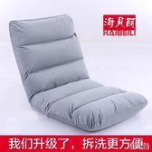 海貝麗懶人沙發榻榻米可折疊單人小沙發床上電腦靠背椅子地板沙發 萬聖節