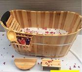 加厚美容院木桶浴桶沐浴桶成人泡澡木桶汗蒸熏蒸木桶浴缸實木質 小明同學