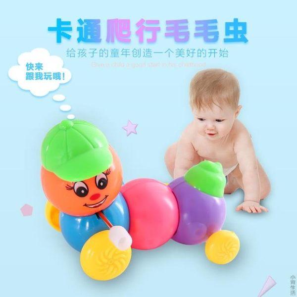 發條玩具寶寶兒童卡通可愛地攤五彩立體毛毛蟲走路上線會扭屁股JRM-1423