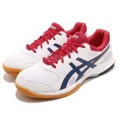 Asics 排羽球鞋 Gel-Rocket 8 白 藍 深藍 膠底 運動鞋 排球 羽球 男鞋【PUMP306】 B706Y100
