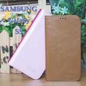 【羊皮紋~限量出清】三星 SAMSUNG Galaxy S5 i9600/G900i 專用手機皮套/隱形磁扣側掀保護套/斜立支架
