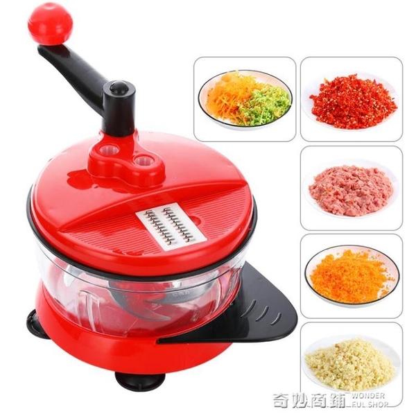 手動絞肉機攪碎機家用手搖小型餃子餡碎菜攪蒜器大容量切辣椒神器 全館免運