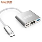 CyberSLIM TCU3H-H 多功能擴充槽 Type-C to C/USB3.0/HDMI  HUB