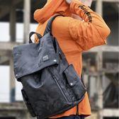後背包男士時尚潮流韓版簡約休閒旅行電腦背包【聚寶屋】