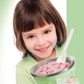 漢美馳兒童當好媽冰淇淋機家用全自動迷你雪糕機冰激凌機器igo 雲雨尚品