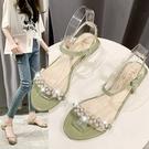 熱賣低跟鞋珍珠水鑽涼鞋女2021夏新款仙女風配裙子時尚百搭低跟一字扣羅馬鞋 【618 狂歡】