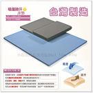 【水晶晶家具/傢俱首選】SB9106-3...