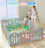 兒童游戲圍欄室內家用寶寶兒童安全防護欄柵欄學步游樂場xw
