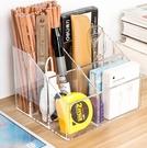 筆筒 學生筆筒多功能桌面收納盒簡約辦公用品文具收納筆盒創意風【快速出貨八折搶購】