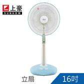 上豪16吋立扇/桌扇/涼風扇/電扇(FN-1620) ㊣榮獲MIT台灣製微笑標章