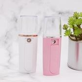 冷噴美容補水儀USB納米大噴霧儀帶應急行動電源蒸臉加濕器