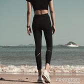 高腰速干彈力健身運動夜跑跑步緊身九分褲女夏季瑜伽修身長褲外穿     時尚教主