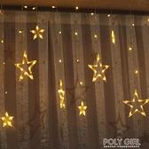 led星星燈網紅燈泡ins窗簾臥室房間布置裝飾小彩燈閃燈串燈滿天星 喜迎新春