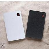 現貨 筆記系列30000mAh 大容量/智慧保護/4USB孔/多兼容/纖薄美學設計 行動電源 怦然心動