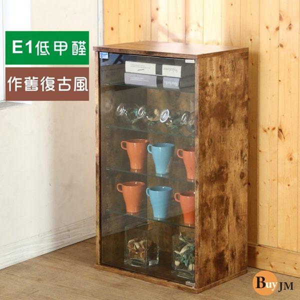 BuyJM低甲醛工業風復古強化玻璃直立式83cm展示櫃/書櫃/收納櫃/玻璃櫃/公仔櫃 B-CH-BO035ZH