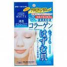 【贈品】KOSE~光映透保濕面膜(膠原蛋白)1枚入(藍) x1