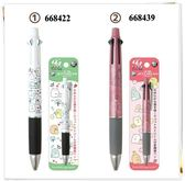JETSTREAM 日本製 原子筆 角落公仔 4色筆+ 自動鉛筆 奶爸商城 白色 668422 粉色 668439 分售