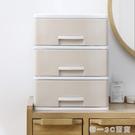 辦公桌面收納盒塑料多層小抽屜式柜子學生宿舍雜物純色儲物整理箱『Badboy時尚』