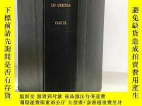 二手書博民逛書店1925年《中國印刷術的發明及西傳》The罕見Invention