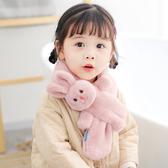秋冬天兒童圍巾寶寶小孩毛絨保暖加絨加厚可愛套頭圍脖套毛絨兔子