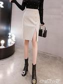 不規則半身裙2021秋冬季不規則高腰中長裙職業開叉包臀裙女顯瘦a字毛呢半身裙  雲朵 618購物