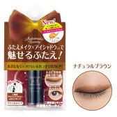 日本AB新品上市_無瑕疵眼影雙眼皮膠_自然棕色_兩色可選_新品限量發售中