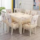 餐桌布椅套椅墊套裝防水茶幾桌布布藝長方形椅子套罩簡約現代家用 快速出貨