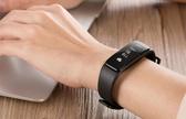 現貨智慧運動手環交換禮物測睡眠監測計步防水男女安卓3蘋果 免運 生活主義