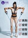 彈力繩健身女彈力帶拉力繩家用拉力器