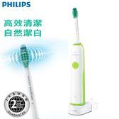 HX3216/31 飛利浦-Geneva Clean 潔淨音波震動牙刷✧促銷1/31止