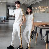 情侶T恤  -qlz情侶裝夏裝2018新款正韓短袖T恤氣質夏季學院風學生班服套裝潮 霓裳細軟