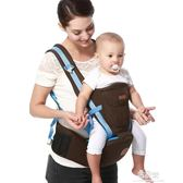 四季多功能橫抱式嬰兒背帶腰凳寶寶前抱式新生兒坐登    易家樂