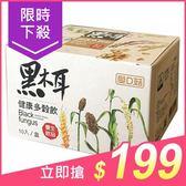 愛D菇 黑木耳健康多穀飲(10包入)【小三美日】養生飲品 原價$280