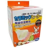 【培菓平價寵物網】Ms.PET《小動物專用》陶瓷保溫燈組100w (燈罩+燈泡)