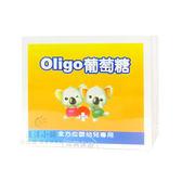 可愛熊Oligo高純度葡萄糖 5公克x50包入